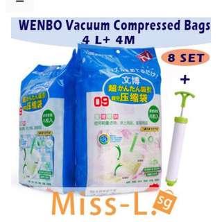 🛎 WENBO VACUUM COMPRESSED BAGS-8SET