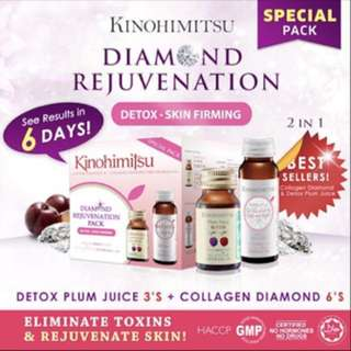 Kinohimitsu Collagen Drink 6s + Plum Juice 3s (Mix & Match) Diamond Rejuvenation Set