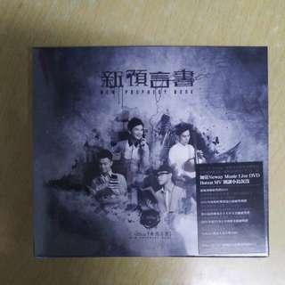 C AllStar 2011 新預言書 第二版 Neway Music Live + Bonus MV CD + 2 DVD