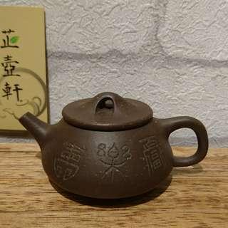 🚚 早期紫砂壺,石瓢壺