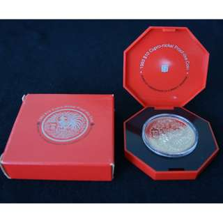 1993 Singapore Year of the Rooster Cupro-Nickel Proof-like $10 Coin with Case & Paper Box (MINT)