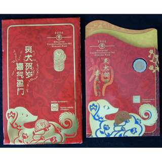 (Last Set) 2006 Singapore Year of the Dog Uncirculated Coin Set with Original Hongbao Pack (MINT)