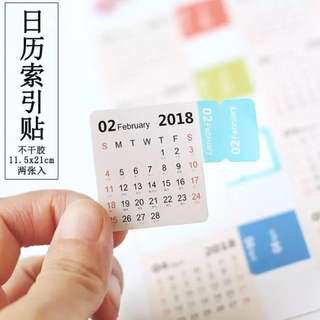 2018 Mini Calendar Sticker Labels