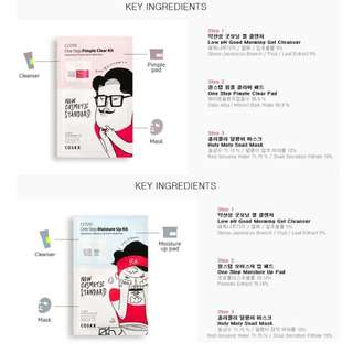 COSRX One Step PImple Clear & Moisture Up Kit