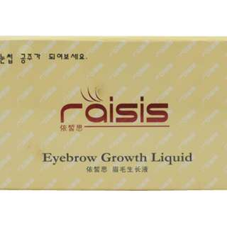 Grow Your Eyebrow hair thicker ! Hong Kong Product Hot Selling in Asia, always no stock ! left few boxes only!