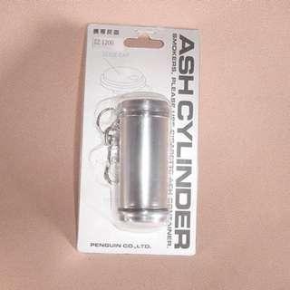 日本版 便攜式煙灰缸 ASH CYLINDER JZ1200