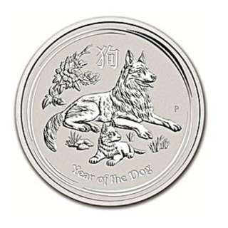2018 Lunar Dog Silver Plated Coin - Free Delivery