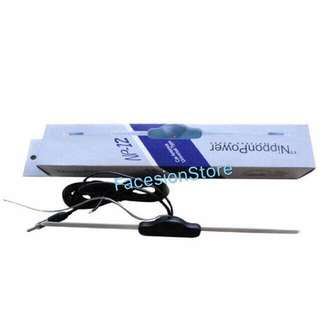 In Car FM Antenna - NP21