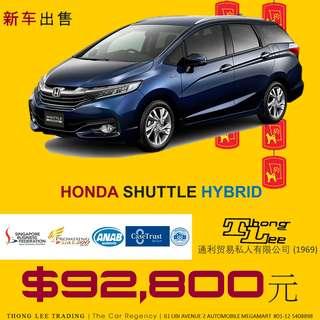 Honda SHUTTLE HYBRID ( NEW )( 2018 ) FACELIFT
