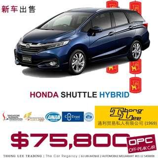 Honda SHUTTLE HYBRID OPC ( NEW )( 2018 ) FACELIFT