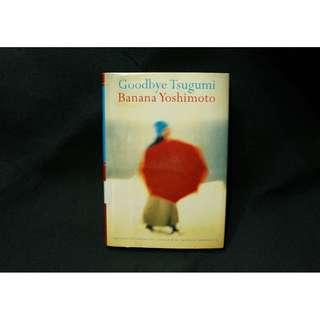 Goodbye Tsugumi by Banana Yoshimoto (Rare Copy)