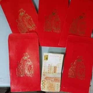 福褖壽 巨型大利是封 50元5個 1000元作比例,老香港懷舊物品古董珍藏