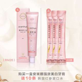 ANMYNA toothpaste free 10 red ginseng mouthwash
