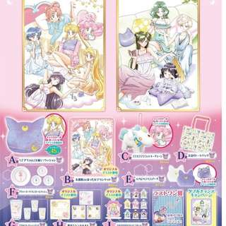 Sailor moon ichibankuji (lottery)