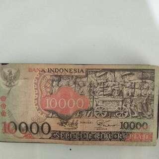 Rp. 10.000 sepuluh ribu rupiah tahun 1975