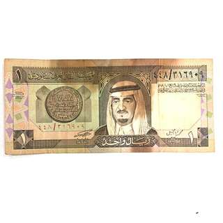 1984 SAUDI ARABIA 1 Riyal