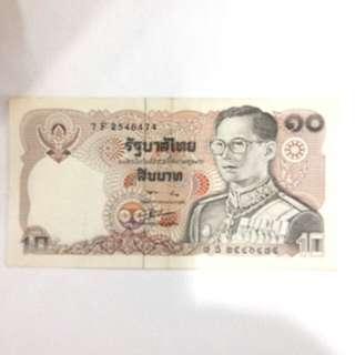 1980 THAILAND 10 Baht Banknote