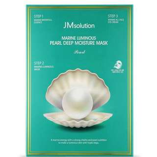 JM Solution Marine Luminous Pearl Deep Moisture Mask 藍色海洋珍珠深層保濕面膜 10PCS