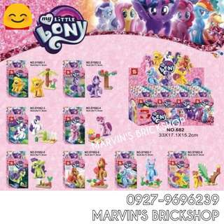 For Sale My Little Pony 8in1 Building Blocks Toy