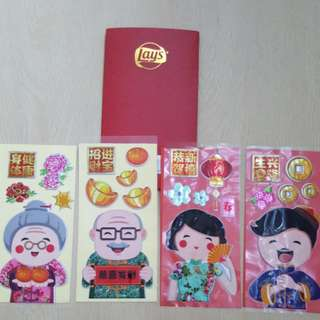 Lays 2018 Red Packets