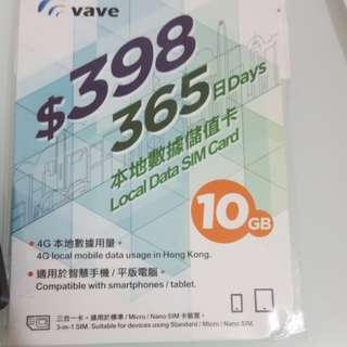 vave本地365日10GB數據儲值卡