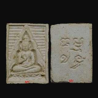 Phra Buddha Wat Paknam Roon 4, BE 2514, Wat Paknam