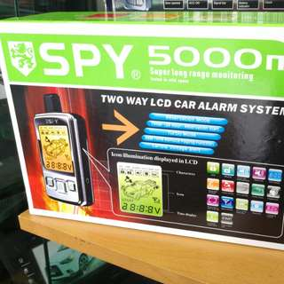 Spy 2 way alarm system