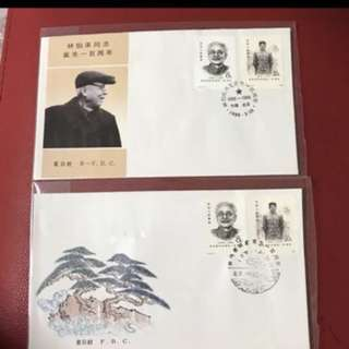 China stamp 1986 J124 2 FDC