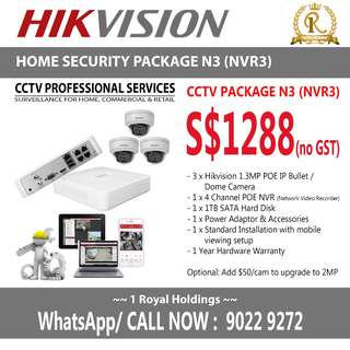 Cheap CCTV 3 Camera Package
