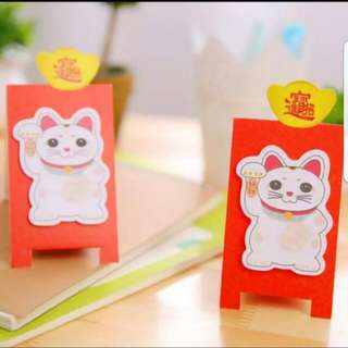 (Buy 5 Get 1 Free)Fortune cat post It Note