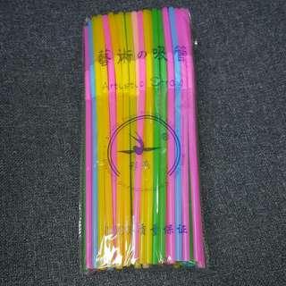 飲管(26cm長,  一包100支,$10 一包, 共有12包)
