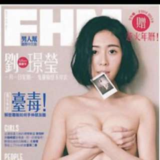 BN sealed FHM 2018 Taiwan Albee [by post only]