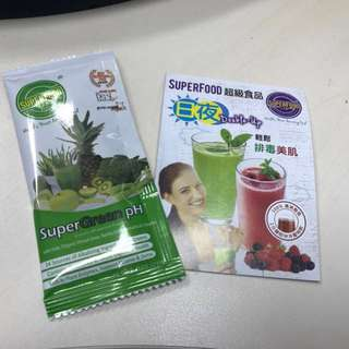 Supergreen PH superfood lab