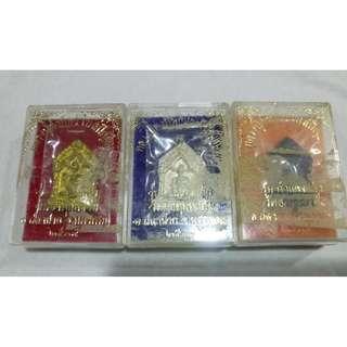 LP Kampan Wat Thatmahachai BE2539 1 Set