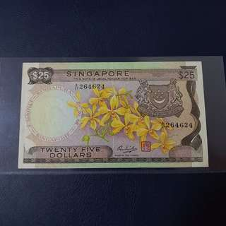 🇸🇬 Singapore Orchid Series $25 Banknote
