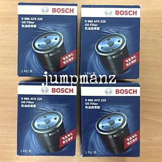 Bosch Honda Civic FD Oil Filter (Cheap & Brand New)