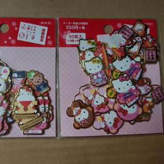 Stickers 50pcs per pack hello kitty