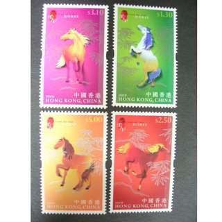 香港 2002年 第三輪生肖-「歲次壬午」(馬年)郵票