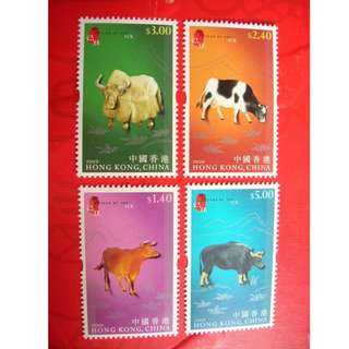 香港 2009年 第三輪生肖-「歲次己丑」(牛年)郵票