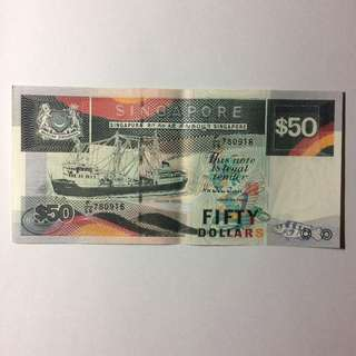 56F780916 Singapore Ship Series $50 note.