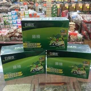 白蘭氏 雞精(一盒16樽)