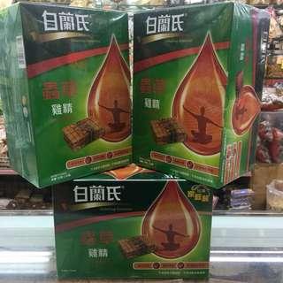 白蘭氏 蟲草雞精(一盒16樽)
