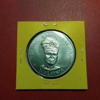 Old Coins 20 tahun Merdeka