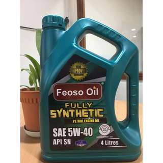 Feoso Oil Fully Synthetic 5W-40 Original