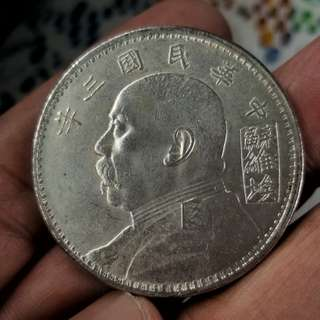 Chin coin CC21