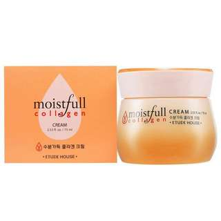 BNIB Etude House Moistfull Collagen Cream