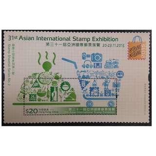 香港 2015年 「第三十一屆亞洲國際郵票展覽」郵票小型張系列第二號