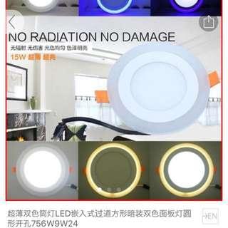 LED Ceiling Light, downlight