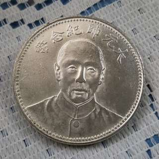 China coin CC24