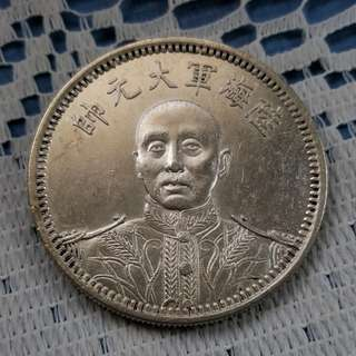 China coin CC25